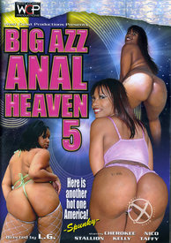 Big Ass Anal Heaven 05