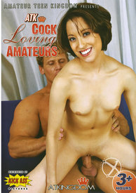 Atk Cock Loving Amateurs 01