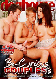 Bi Curious Couples 03